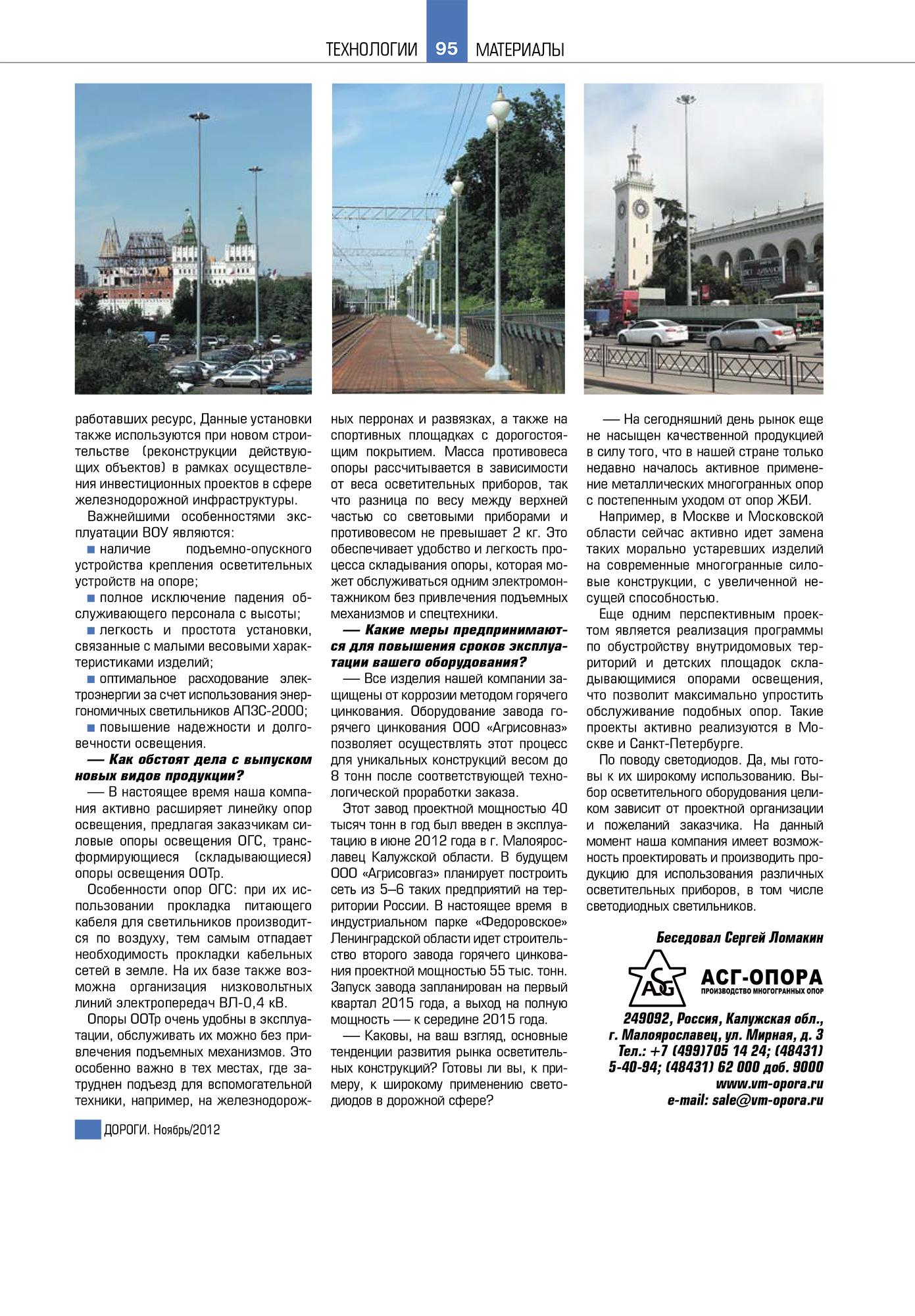 snimok-ekrana-2013-01-22-v-15-58-20